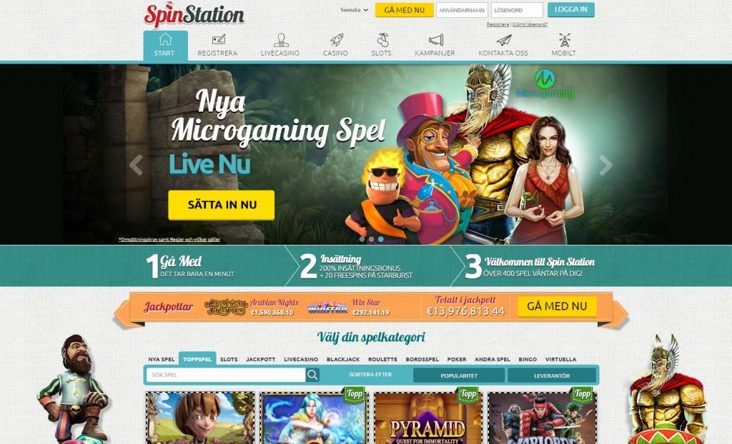 Spinstation screenshot